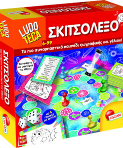 20200318145447 real fun toys skitsolexo