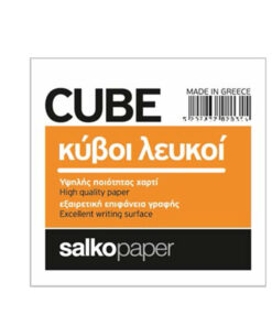 CUBE SALKOPAPER