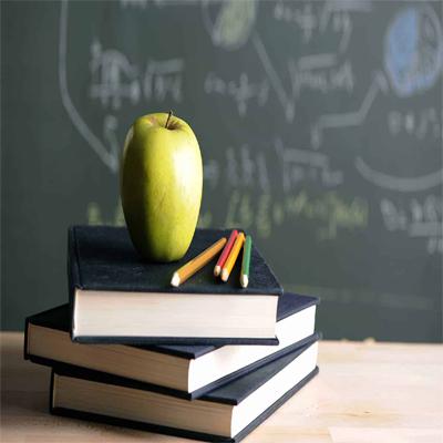 Σχολικά Βοηθήματα - Βιβλία Οργανισμού